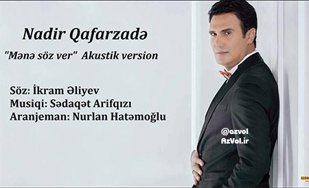 دانلود آهنگ آذربایجانی جدید Nadir Qafarzade به نام Mene Soz Ver